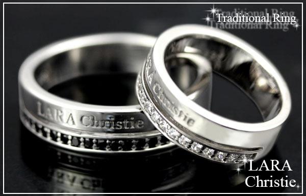LARA Christie (ララ クリスティー) トラディショナル ペアリング [ PAIR Label ]ホワイトデーお返し彼女ジュエリー アクセサリー ペアネックレス ペンダント 花束 指輪 ペアリング