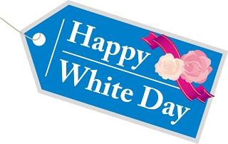 ホワイトデーロゴ