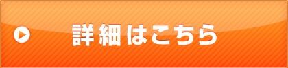 詳細はこちらオレンジ、ホワイトデーお返し彼女特集 アクセサリー バレンタイン プレゼント マシュマロ ランキング サイト 人気 クリスマス 意味 日本 商品